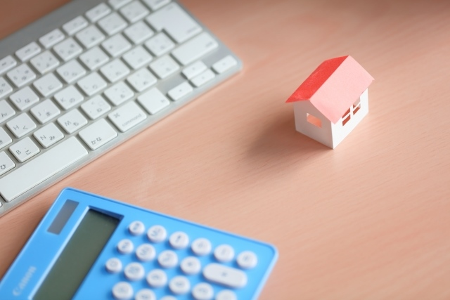 不動産売買は住宅ローンや諸費用などお金の相談も可能な会社にお任せ!